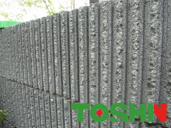 ブロック塀を境界に工事中 相模原
