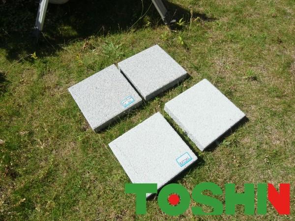 雑草対策におしゃれな平板でガーデンテラス