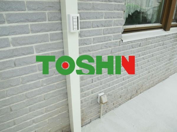 ガーデンルームに自然石乱張りテラス 横浜市都筑区
