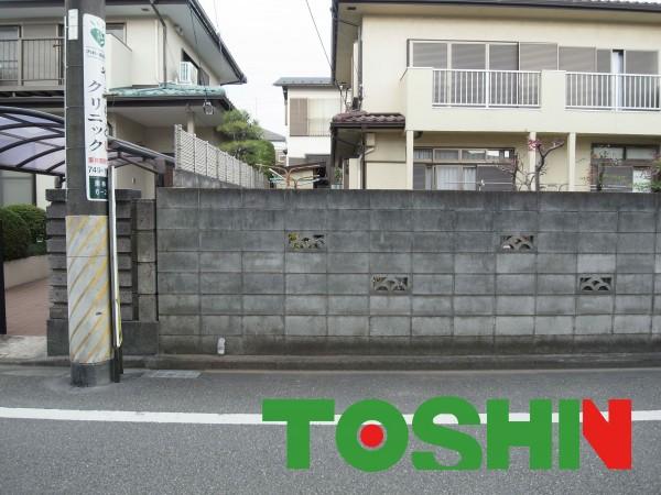 介護の車両用に車庫増設工事 神奈川県相模原市