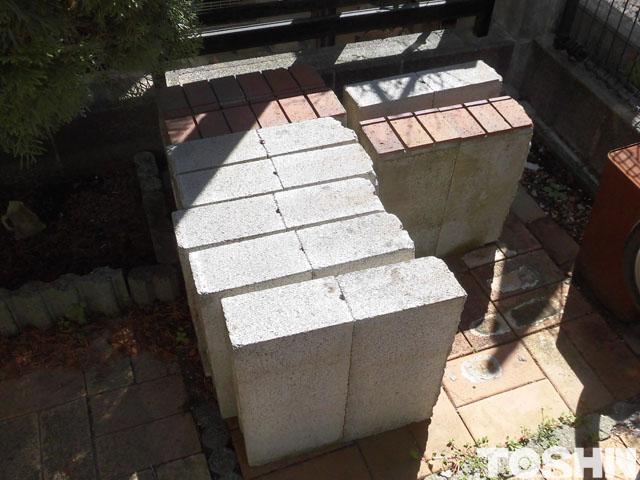 いらなくなったブロックの処分 相模原市 T様邸