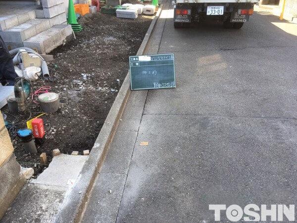 車庫と道路の段差解消 切り下げ工事施工前