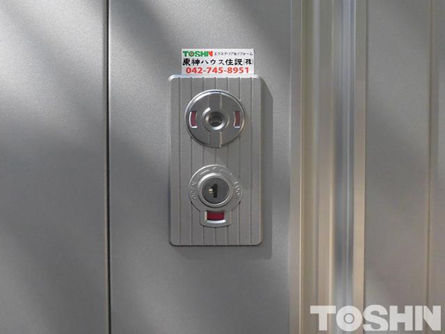 イナバ物置ネクスタ 安全性に優れた鍵部