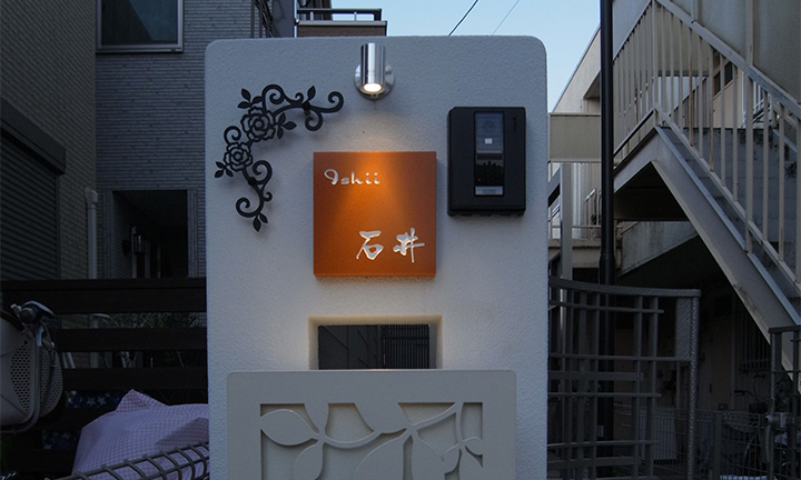 相模原市の照明工事例02