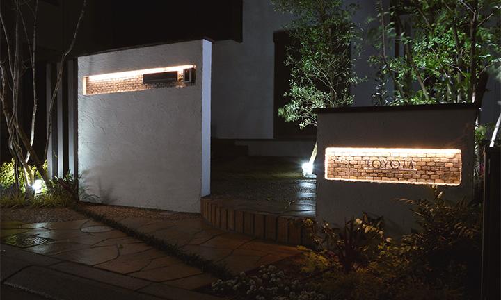 相模原市のアッパーライトの照明工事