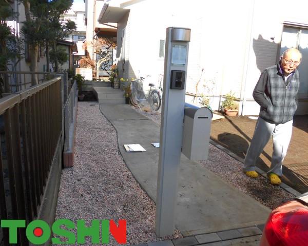 サンルーム「サニージュ」でお庭の有効活用 相模原市
