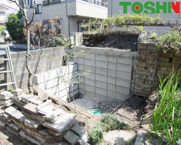 自然石で造るおしゃれな石壁・階段 相模原市