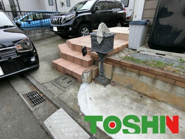 駐車スペースの拡張工事 町田市