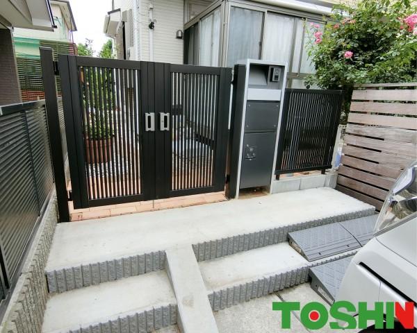 町田市の宅配BOX設置のための外構工事