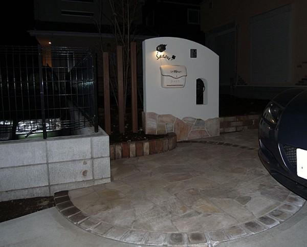 相模原市のLED表札灯設置のエクステリア工事