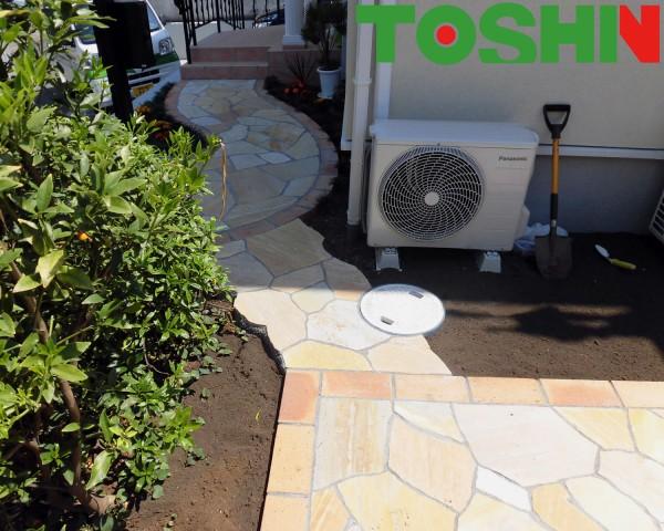 ガーデンルーム「ココマⅡ」と自然石貼りテラス 相模原市