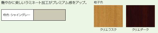 フェンス セレビューフェンス 【LIXIL】