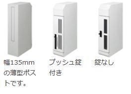 デザインウォール テグラン 【LIXIL】