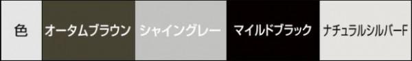 フェンス サニーブリーズフェンス 【LIXIL】