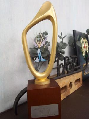2009 LIXIL秋のガーデンルームキャンペーン 販売コンテスト 金賞