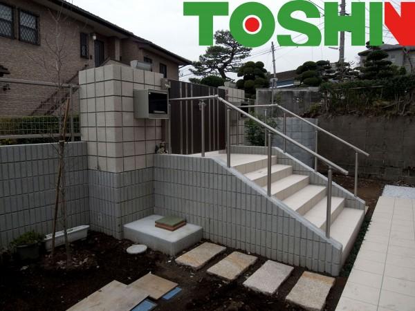 町田市の新築外構