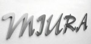 切り文字でインパクトある表札 グラム 【オンリーワン】