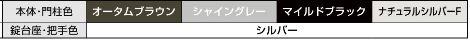 スライド門扉 エススライド 【LIXIL】
