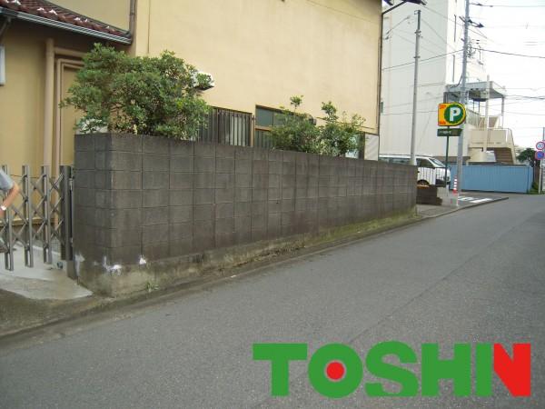 古いブロック塀を新しく 相模原市