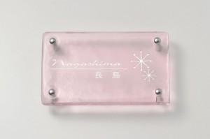 ディーズサインガラスコレクションG-01【deas garden】