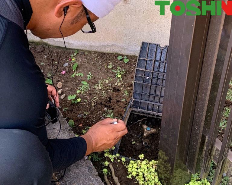 町田市の水漏れ工事点検を伴う外構工事