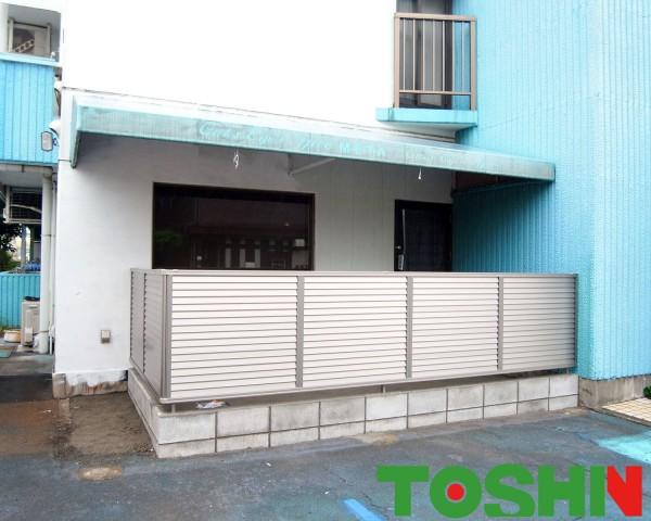 大和市の目隠しフェンス施工の外構工事