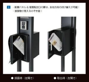 スタイリッシュでスマートな機能門柱 ブランツ【オンリーワン】