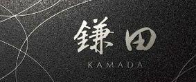 モダンTG ステンレス表札 【オンリーワン】