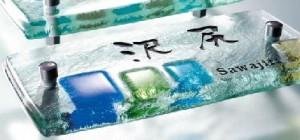 相模原市のエクステリアのフュ―ジングガラス表札 2 オンリーワン
