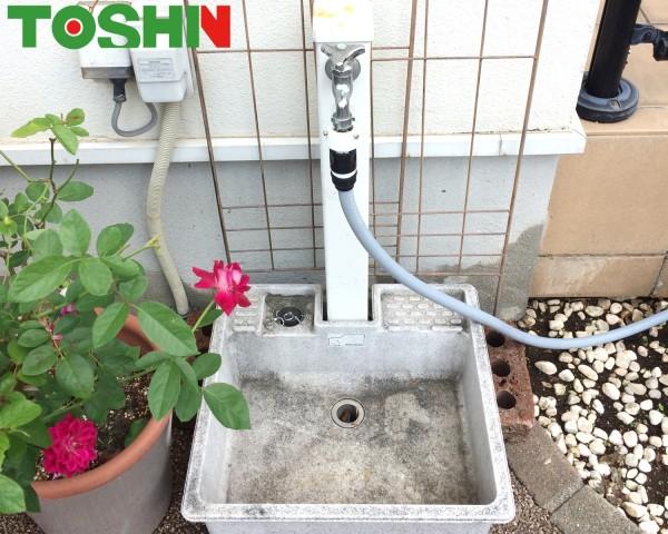 立水栓交換 施工前 立水栓交換 施工前