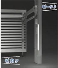 跳ね上げ門扉 ワイドオーバードアS 【LIXIL】