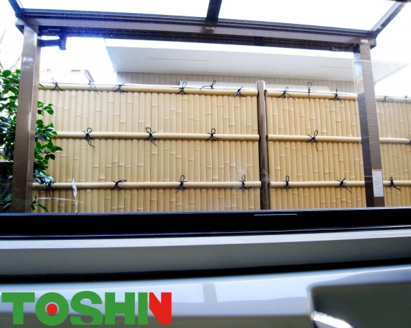 タカショーの竹垣エバーとLIXILテラス屋根スピーネで風呂場から眺め良く目隠し 横浜市