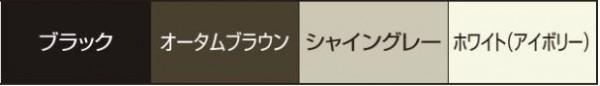 伸縮門扉 セレビューMシリーズ 【LIXIL】