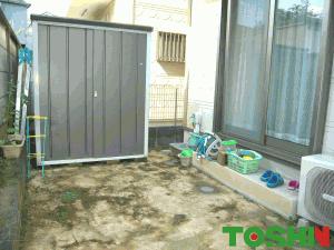 ココマⅡ ガーデンルーム腰壁タイプ 日野市
