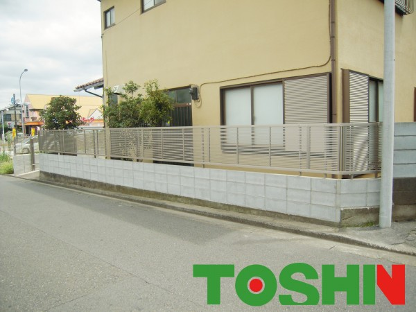 地震対策にブロック塀のリフォーム 相模原市