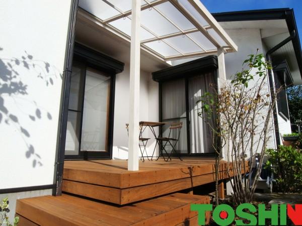 ウッドデッキにLIXILのテラス屋根をつけて快適に 多摩市