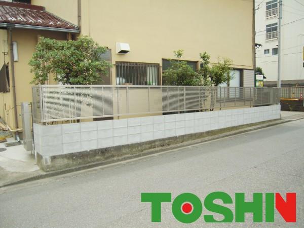 相模原市のにブロック塀リフォームの外構工事