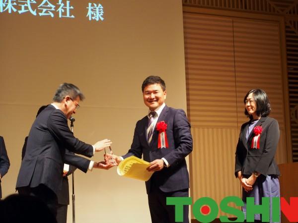 LIXILリクシルエクステリアコンテスト表彰式