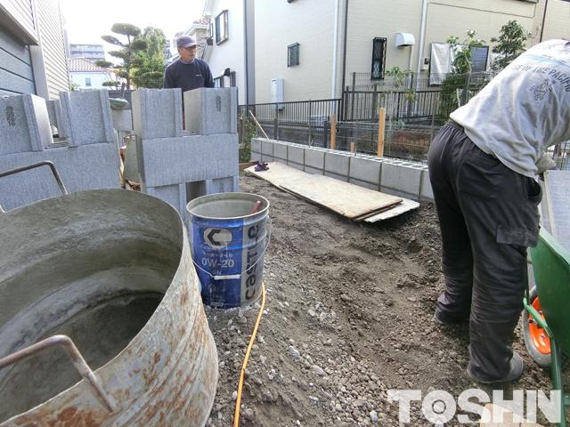 ガーデンルームココマ腰壁タイプ 施工開始 厚木市 O様邸