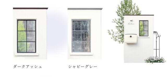 ディーズガーデン おしゃれな目隠し 機能性門柱 パティオ ルポ 相模原市